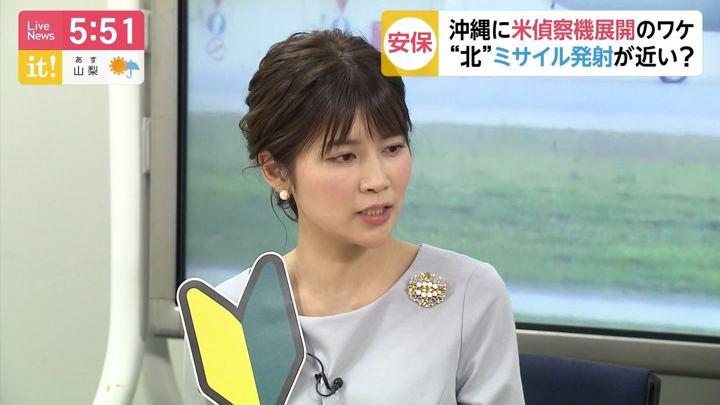 2019年04月14日竹内友佳の画像12枚目