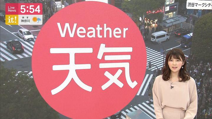 2019年04月14日竹内友佳の画像14枚目