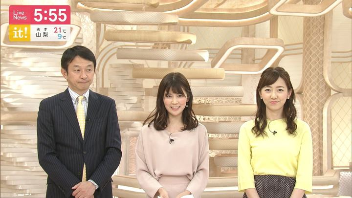 2019年04月14日竹内友佳の画像15枚目