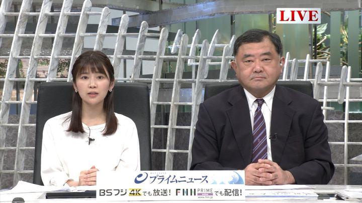 2019年04月15日竹内友佳の画像02枚目
