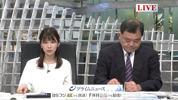 2019年04月15日竹内友佳の画像06枚目
