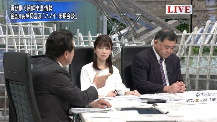 2019年04月15日竹内友佳の画像08枚目