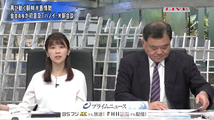 2019年04月15日竹内友佳の画像09枚目