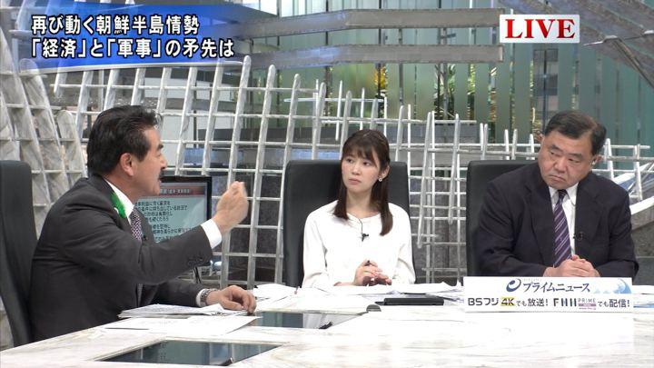 2019年04月15日竹内友佳の画像10枚目