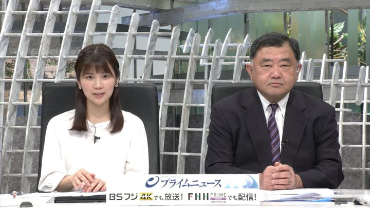 2019年04月15日竹内友佳の画像13枚目