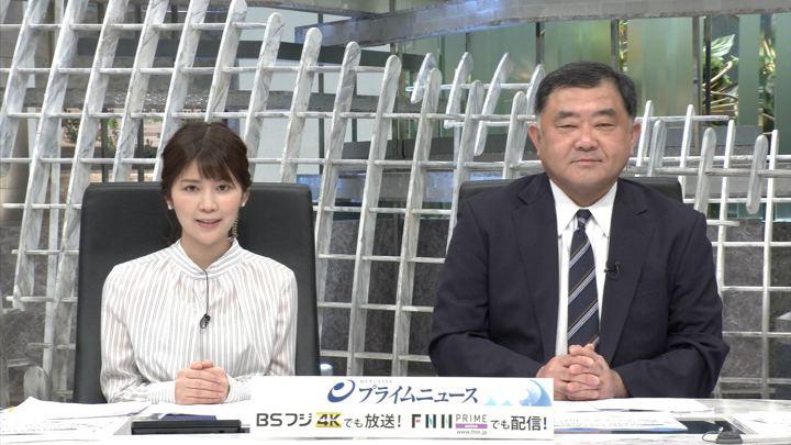2019年04月16日竹内友佳の画像01枚目