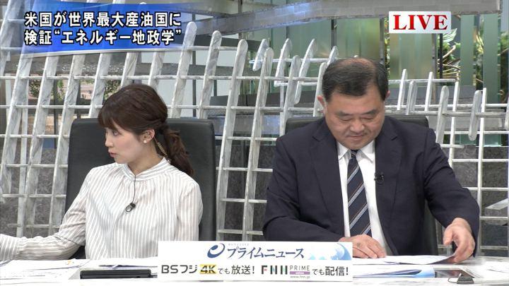 2019年04月16日竹内友佳の画像02枚目