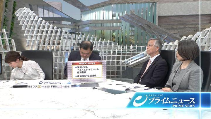 2019年04月16日竹内友佳の画像04枚目