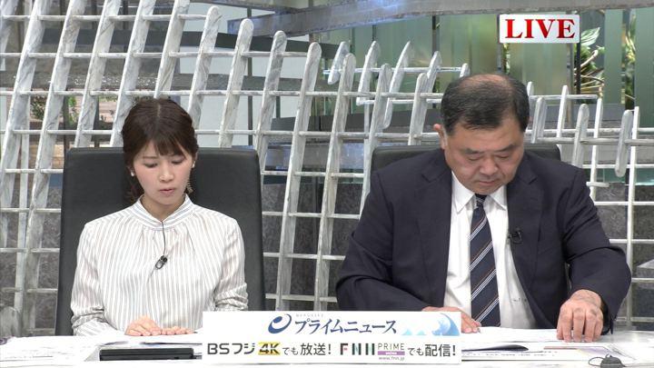 2019年04月16日竹内友佳の画像06枚目