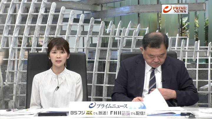 2019年04月16日竹内友佳の画像07枚目