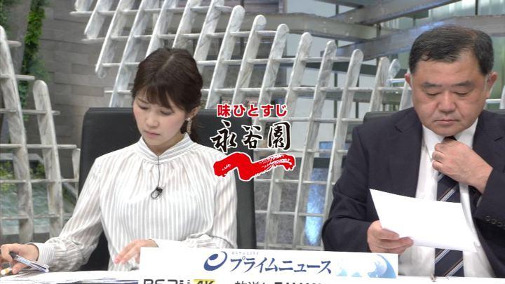 2019年04月16日竹内友佳の画像08枚目