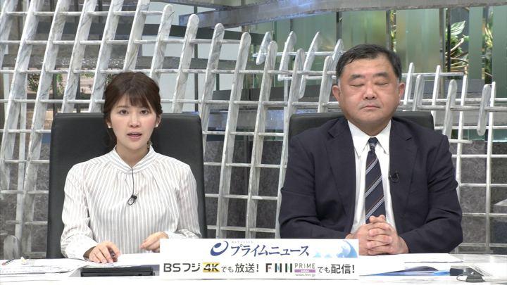 2019年04月16日竹内友佳の画像09枚目