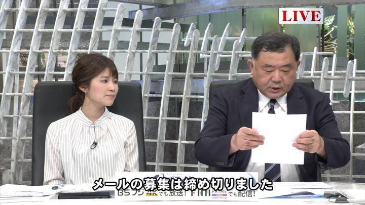 2019年04月16日竹内友佳の画像10枚目