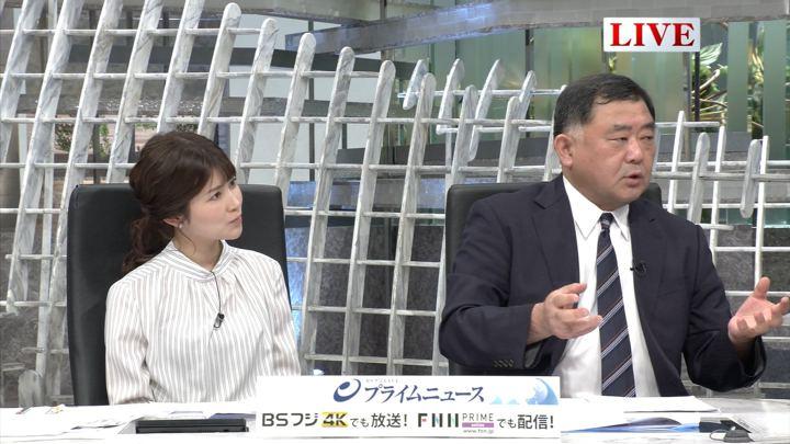 2019年04月16日竹内友佳の画像11枚目