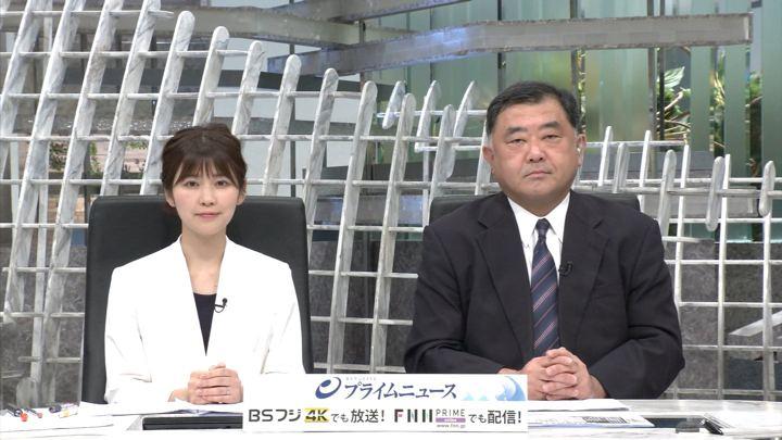 2019年04月17日竹内友佳の画像01枚目