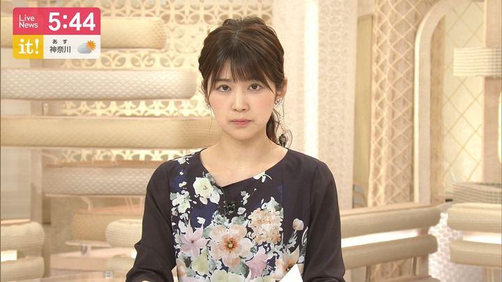 2019年04月20日竹内友佳の画像03枚目