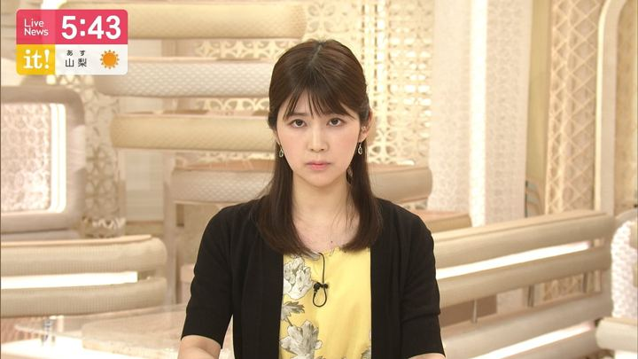2019年04月27日竹内友佳の画像04枚目
