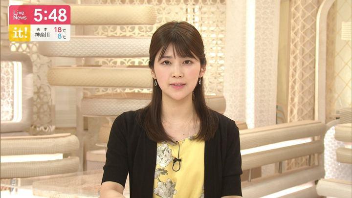 2019年04月27日竹内友佳の画像06枚目