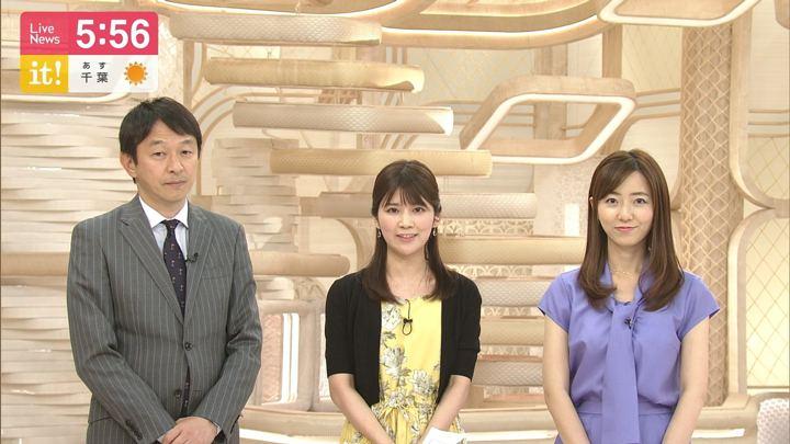 2019年04月27日竹内友佳の画像09枚目