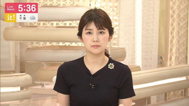 2019年04月28日竹内友佳の画像02枚目