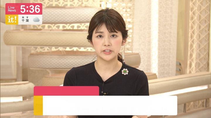 2019年04月28日竹内友佳の画像03枚目