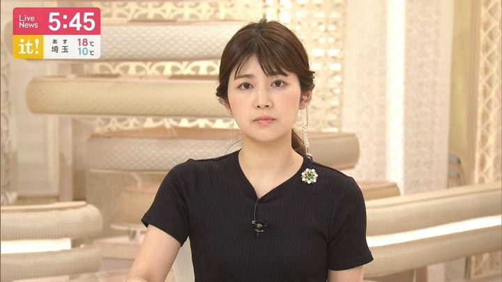 2019年04月28日竹内友佳の画像06枚目