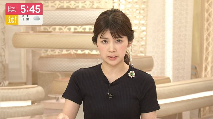 2019年04月28日竹内友佳の画像09枚目