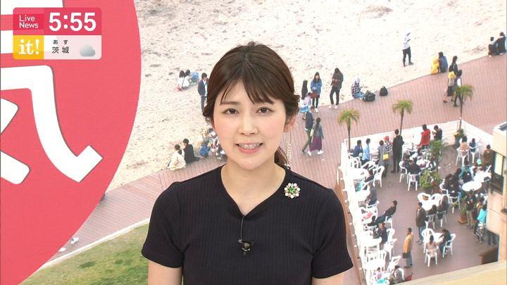 2019年04月28日竹内友佳の画像12枚目