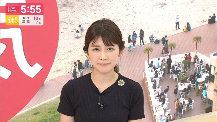 2019年04月28日竹内友佳の画像13枚目