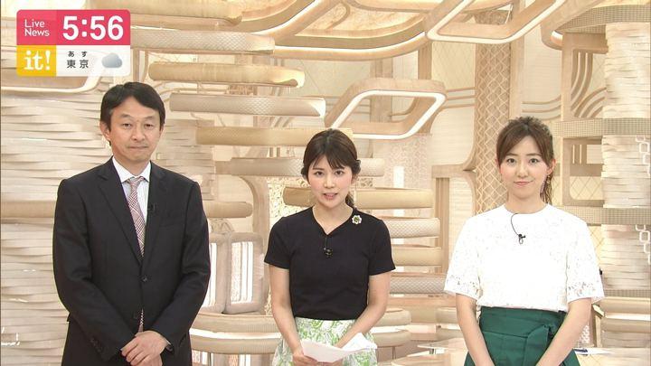 2019年04月28日竹内友佳の画像14枚目