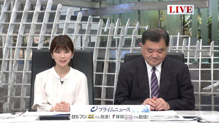 2019年05月01日竹内友佳の画像02枚目