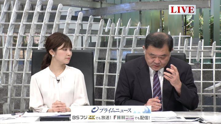 2019年05月01日竹内友佳の画像03枚目