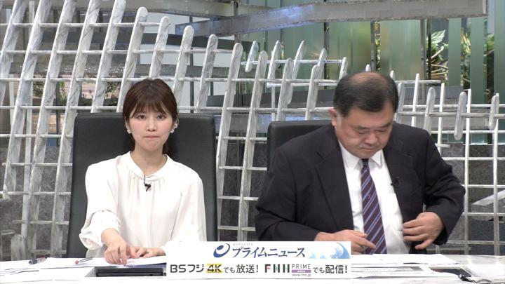 2019年05月01日竹内友佳の画像04枚目