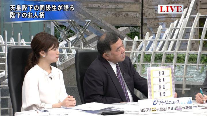 2019年05月01日竹内友佳の画像05枚目