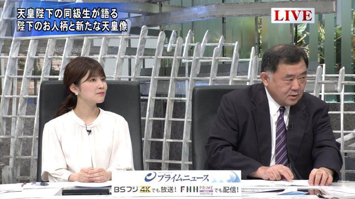 2019年05月01日竹内友佳の画像06枚目