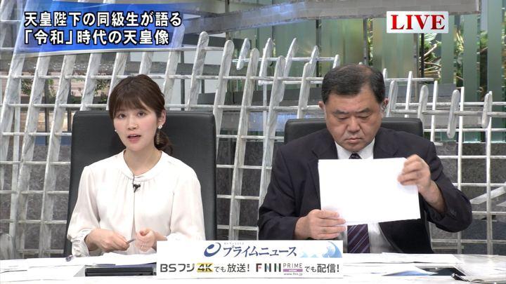 2019年05月01日竹内友佳の画像07枚目