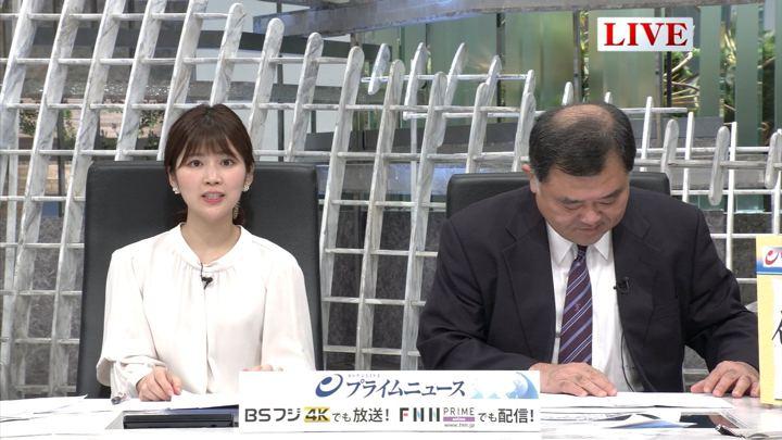 2019年05月01日竹内友佳の画像08枚目