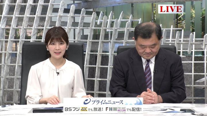 2019年05月01日竹内友佳の画像09枚目