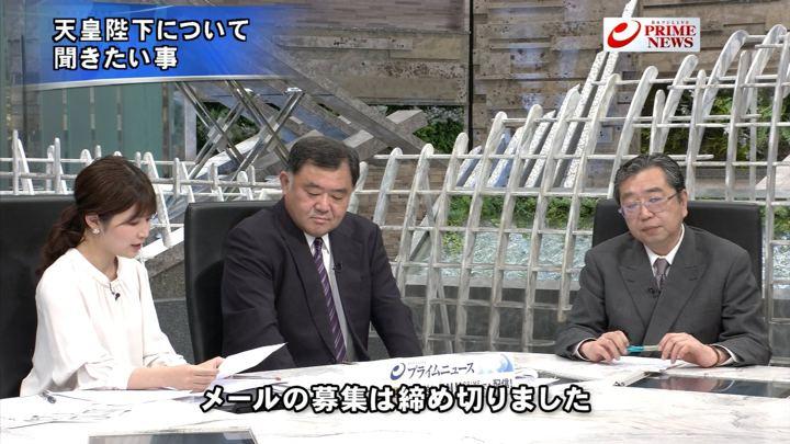 2019年05月01日竹内友佳の画像10枚目