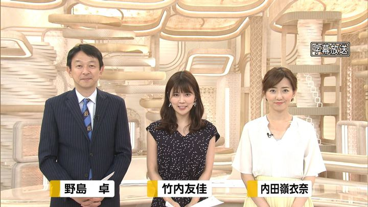 2019年05月04日竹内友佳の画像01枚目