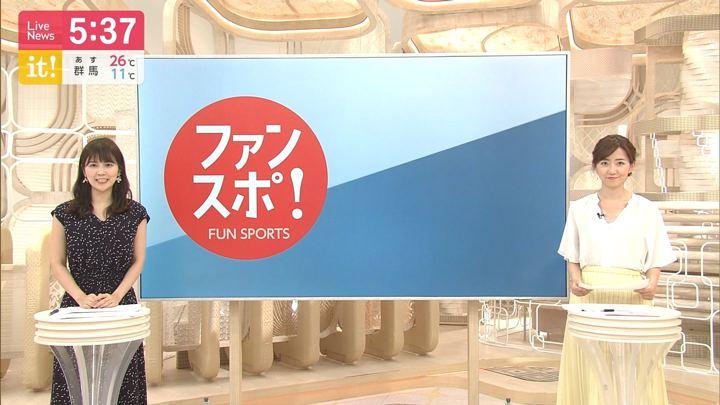 2019年05月04日竹内友佳の画像03枚目