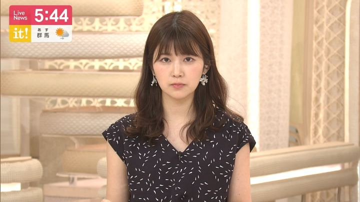 2019年05月04日竹内友佳の画像04枚目