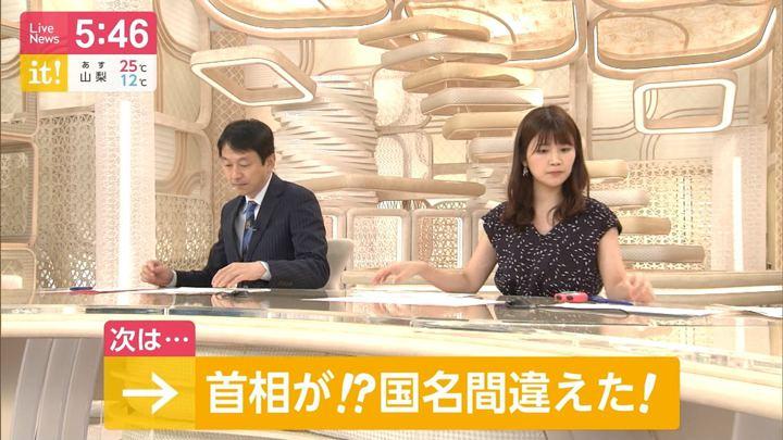 2019年05月04日竹内友佳の画像05枚目