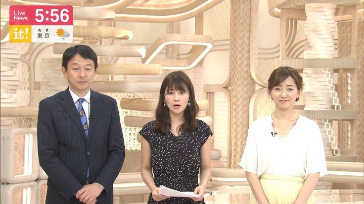 2019年05月04日竹内友佳の画像07枚目