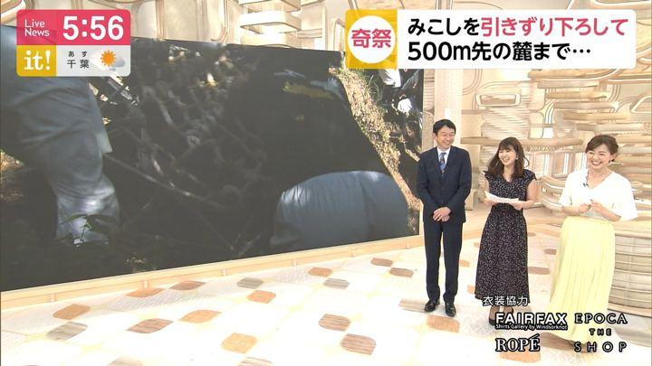 2019年05月04日竹内友佳の画像08枚目