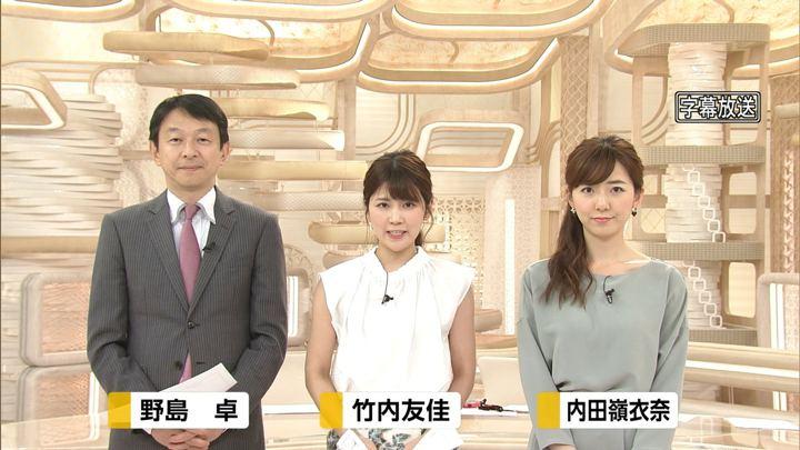 2019年05月05日竹内友佳の画像01枚目