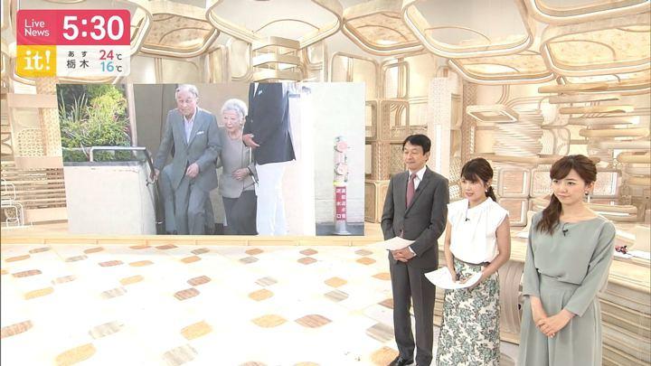 2019年05月05日竹内友佳の画像02枚目