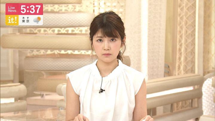2019年05月05日竹内友佳の画像04枚目