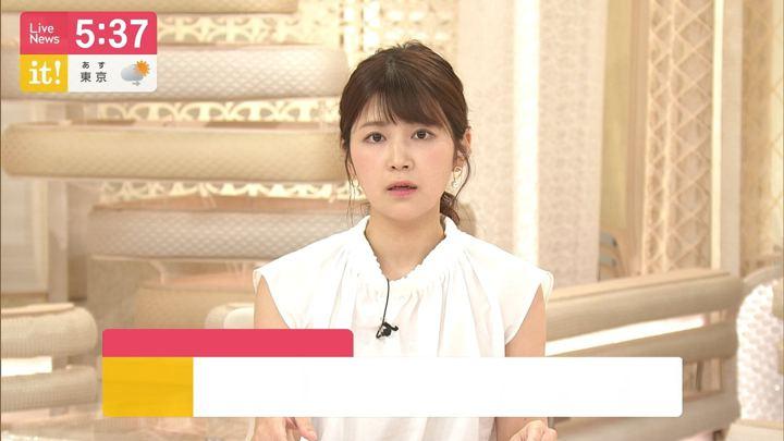 2019年05月05日竹内友佳の画像05枚目