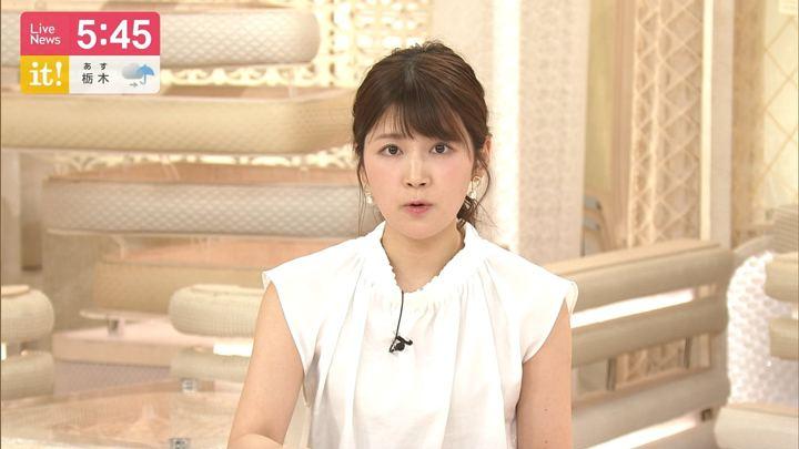 2019年05月05日竹内友佳の画像09枚目